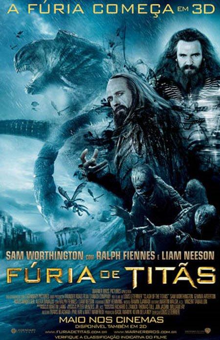 «Битва Титанов» — 2010