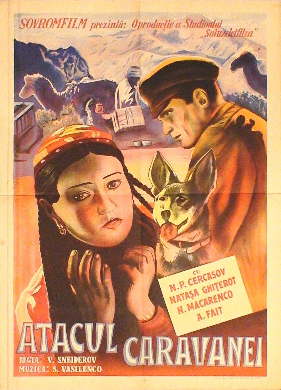 Постер Джульбарс