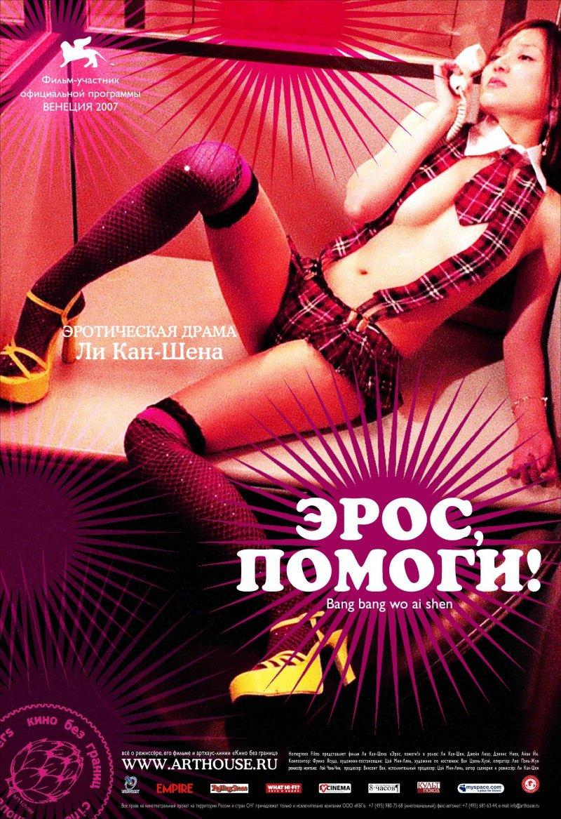 preparati-povishayushie-seksualnoe-vlechenie-u-muzhchin