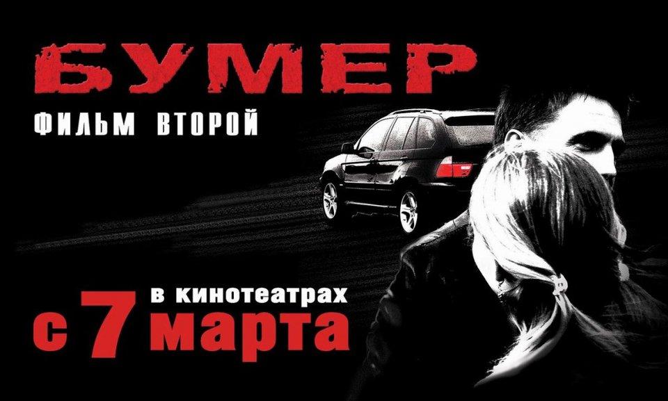 «Фильмы С Леа Мартини» — 2012