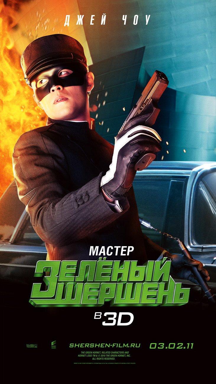 Кадры из фильма смотреть фильм зеленый фургон в хорошем качестве