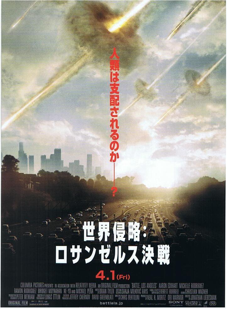 «Смотреть Фильм Онлайн Вторжение В Лос-анджелес 2014» — 1999