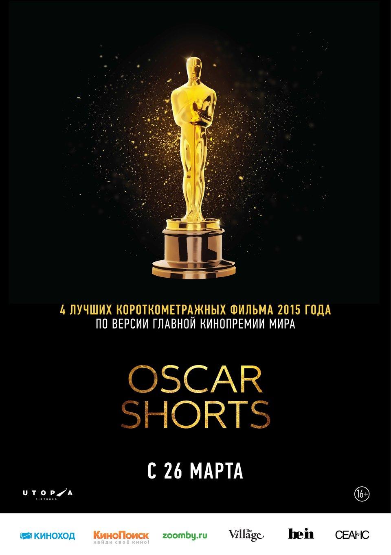 «Лучший Фильм Года 2016 Оскар» / 2008