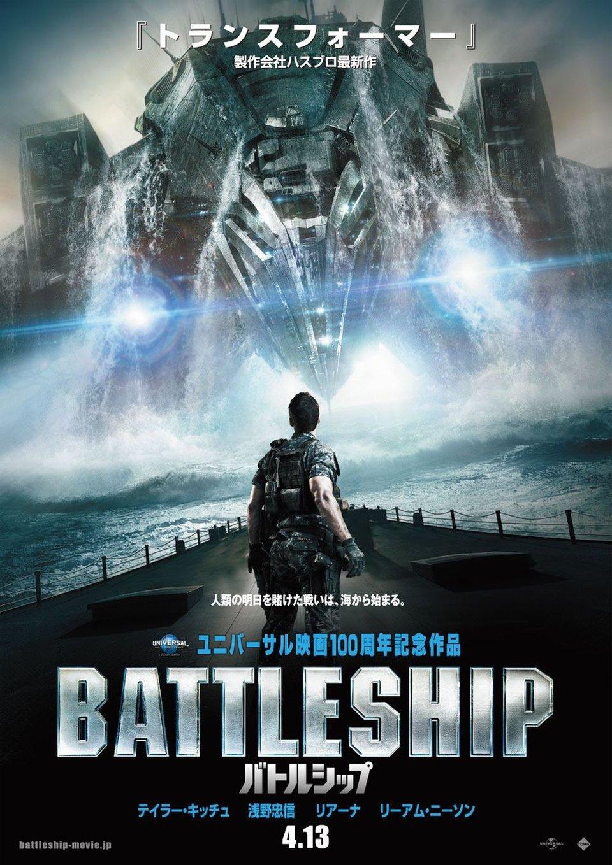 Кадры из фильма смотреть кино морской бой онлайн в хорошем качестве