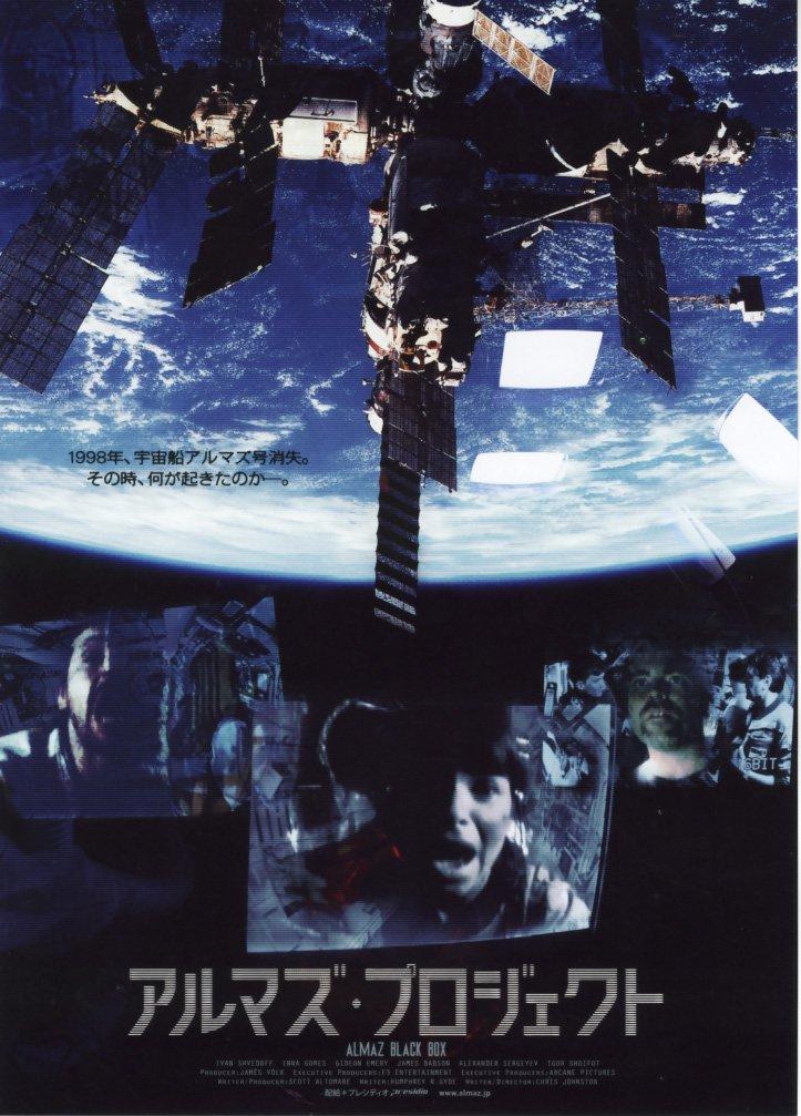 «Люди Икс Апокалипсис Смотреть С Нормальным Переводом» — 2009