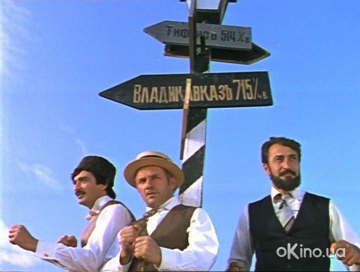 Кадры из фильма «Не Бойся, Я С Тобой!» / 1981