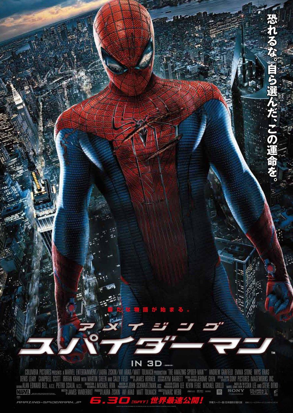 Смотреть человек паук 4 18 фотография