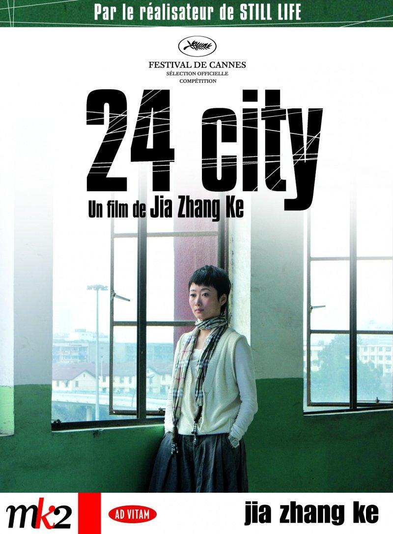 Постер Сити 24
