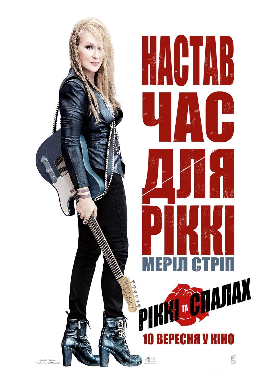 «Смотреть Фільми Онлайн 2015 Року Комедії» — 2013