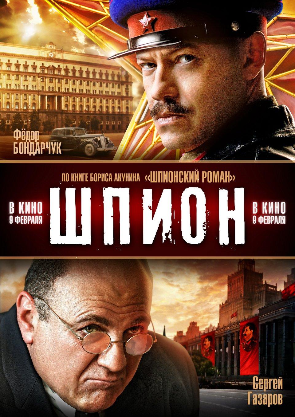 «Смотреть Мультфильмы Онлайн Русские Мультфильмы» — 2001
