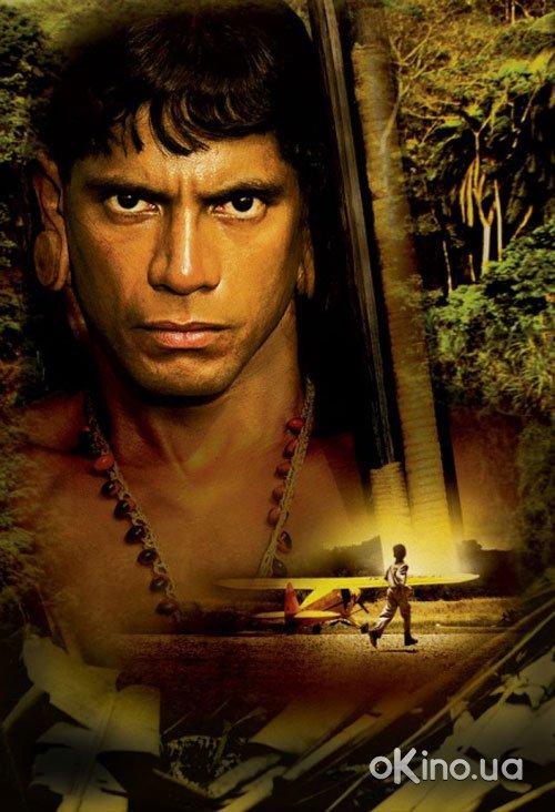 Скачать фильмы про индейцев.