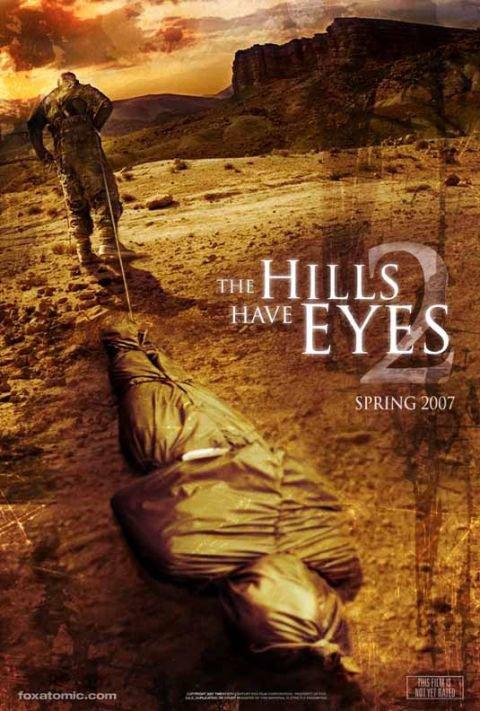 скачать фильм у холмов есть глаза скачать торрент