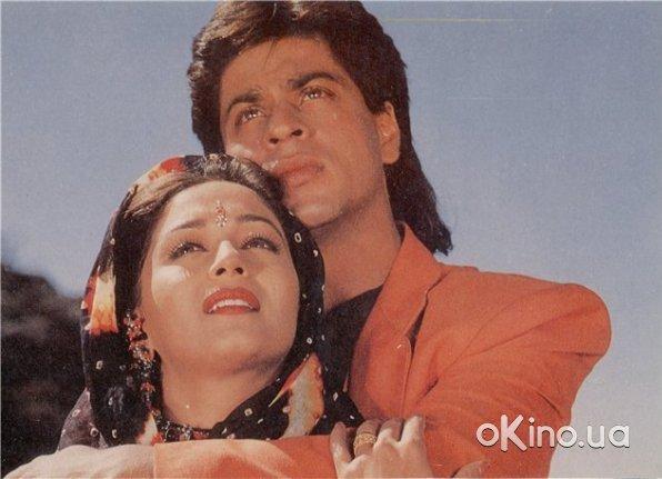 скачать индийский фильм любовь без слов