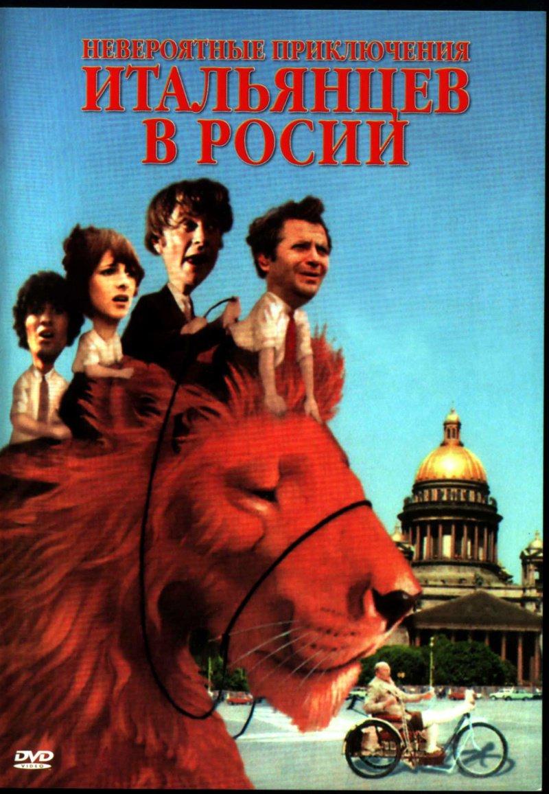 смотреть онлайн фильмы россия в хорошем качестве