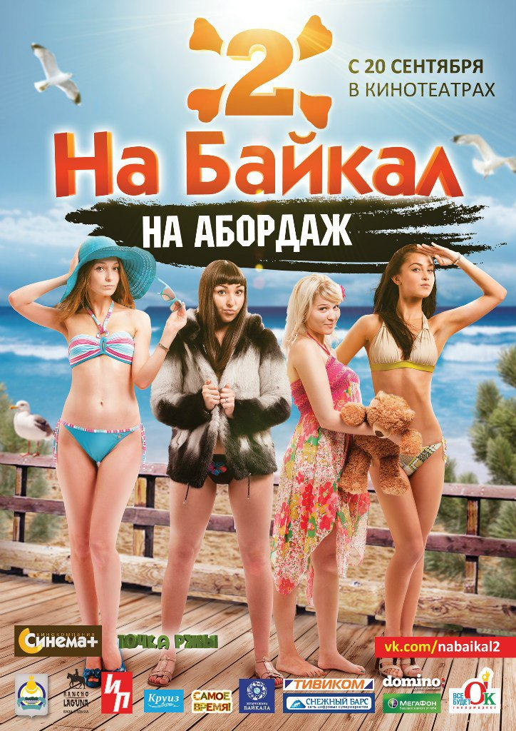 Смотреть онлайн vkporno 1 фотография