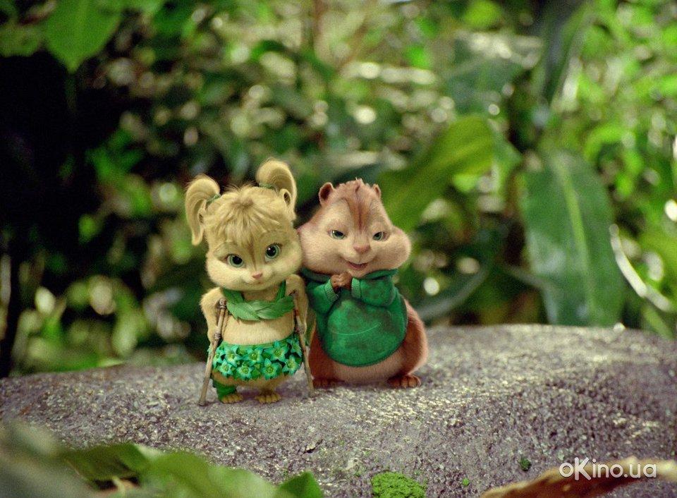 мультфильмы элвин и бурундуки 3 смотреть: