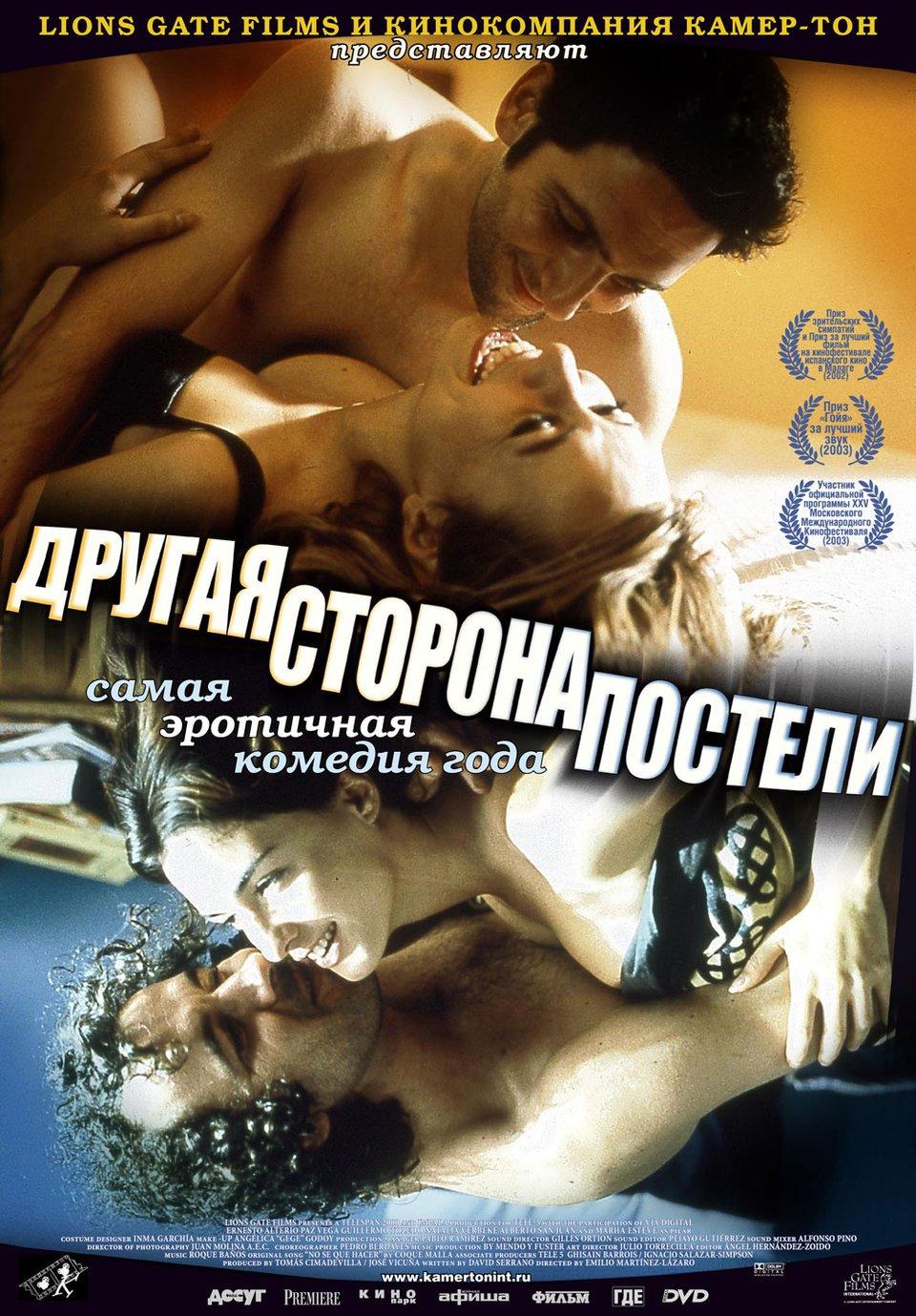 Режиссер дал роль через постель порно 23 фотография