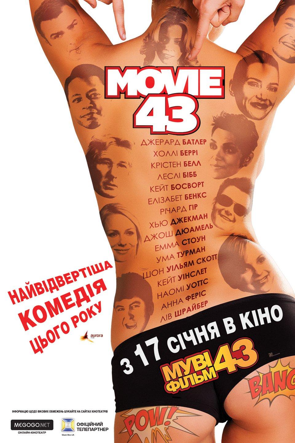 «Муви 43 Фильмы Смотреть Онлайн В Хорошем Качестве» — 2009