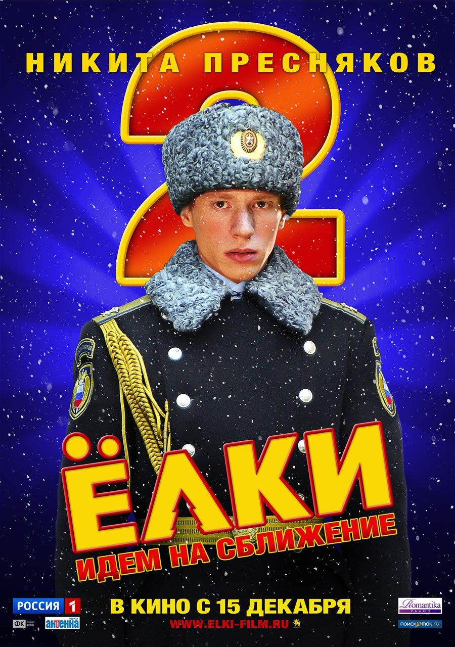 В Красноярске Ленин по-прежнему