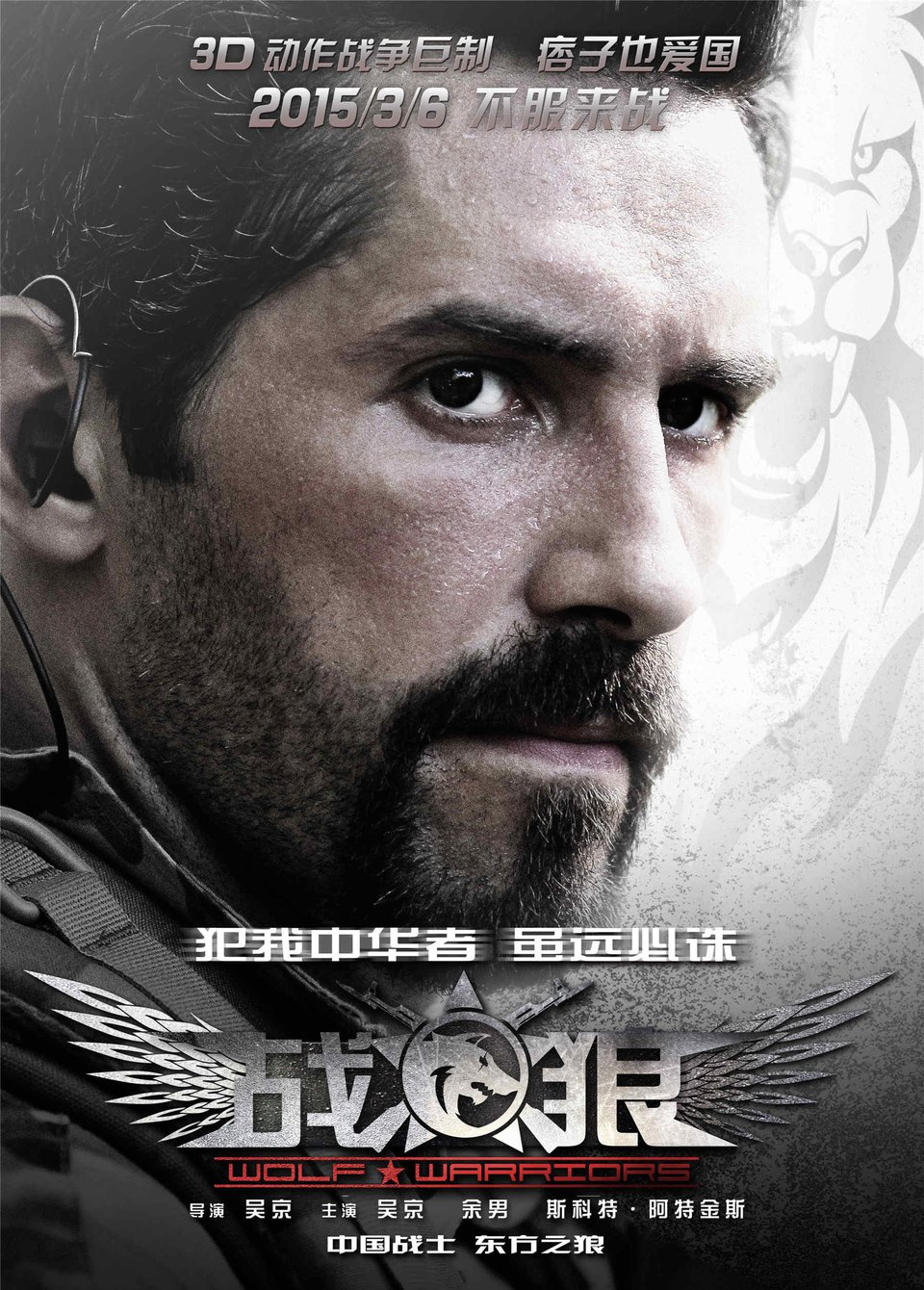 байавик кино 2016