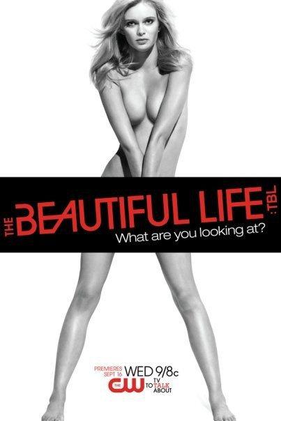Постер Красивая жизнь
