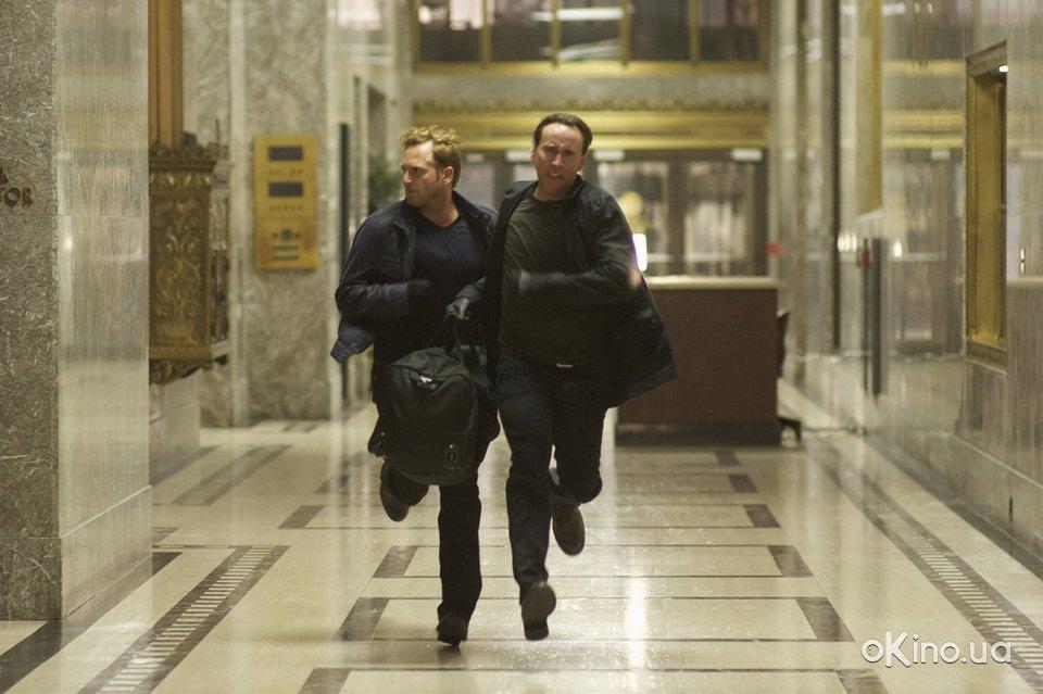 смотреть онлайн фильмы медальон 2012: