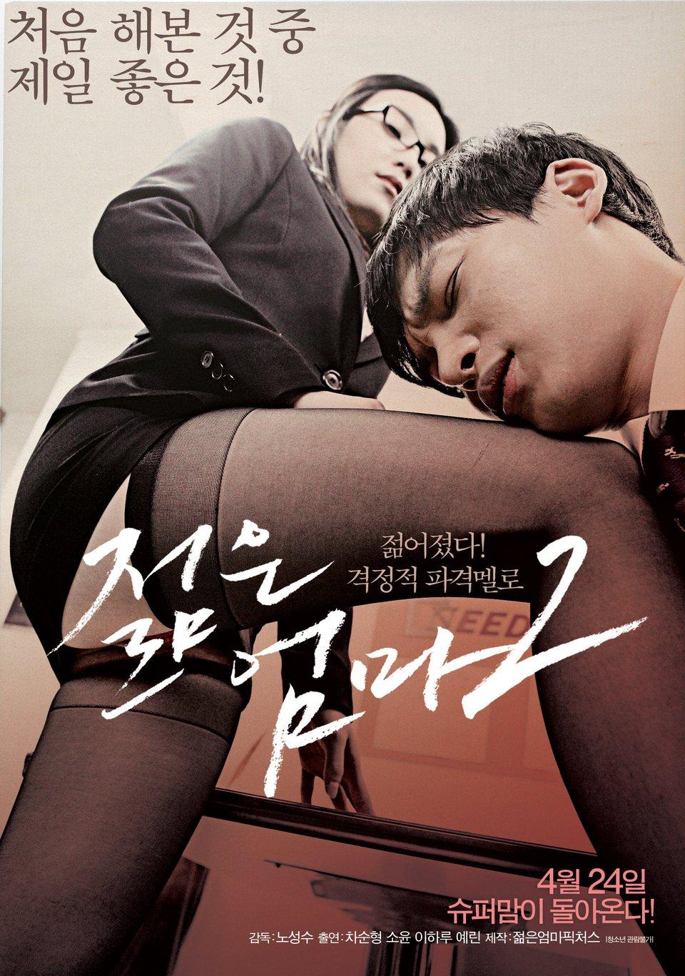 Смотреть еротичні фільми 1 фотография