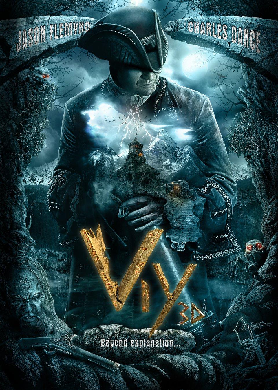 Постер Вий