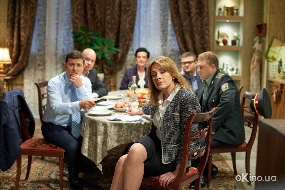 смотреть фильм слуга народа 2015 в хорошем качестве