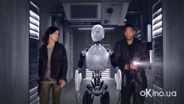 про роботов фильм