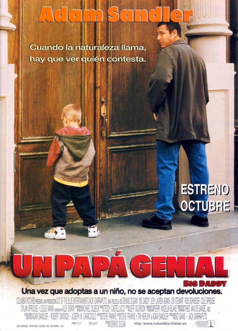 Фильм «Большой Папа» / 1999