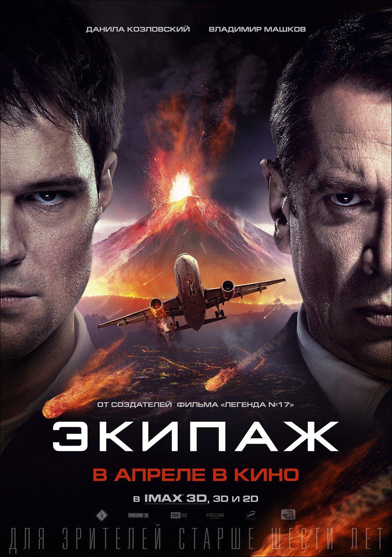 смотреть российские сериалы онлайн   2016