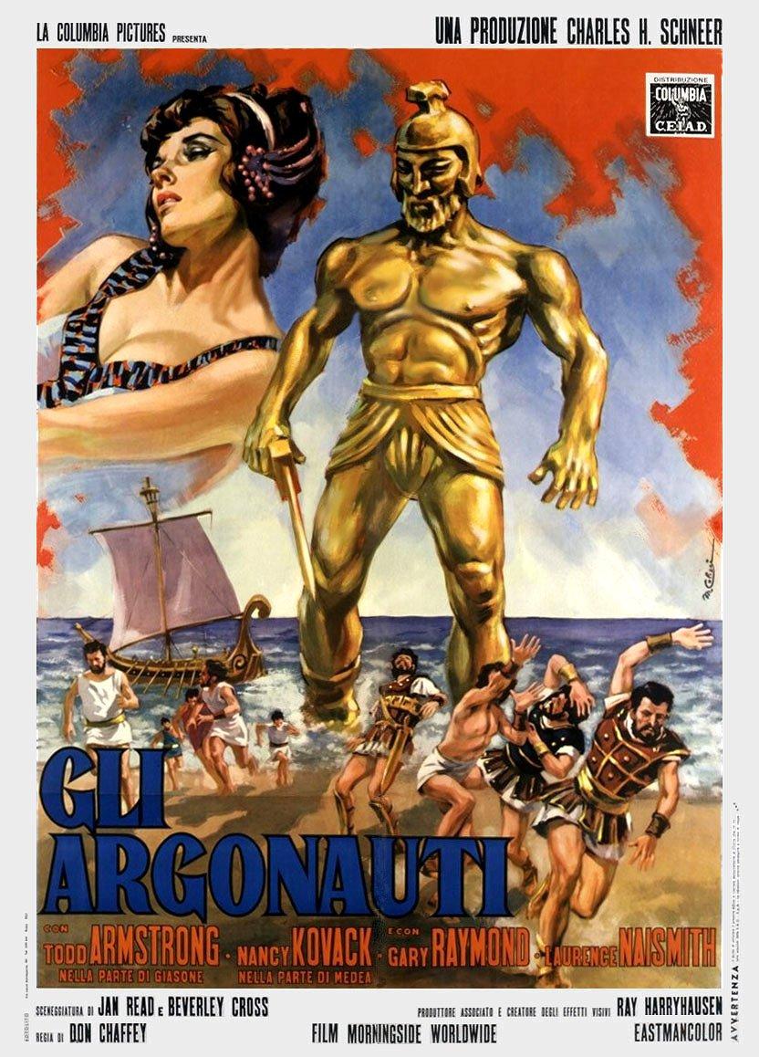 «Аргонавты» — 1971