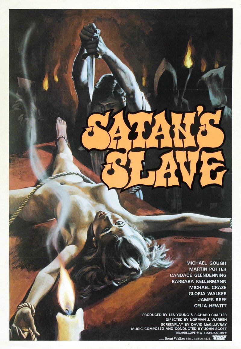 Раб и рабыня смотреть онлай бесплатно 6 фотография