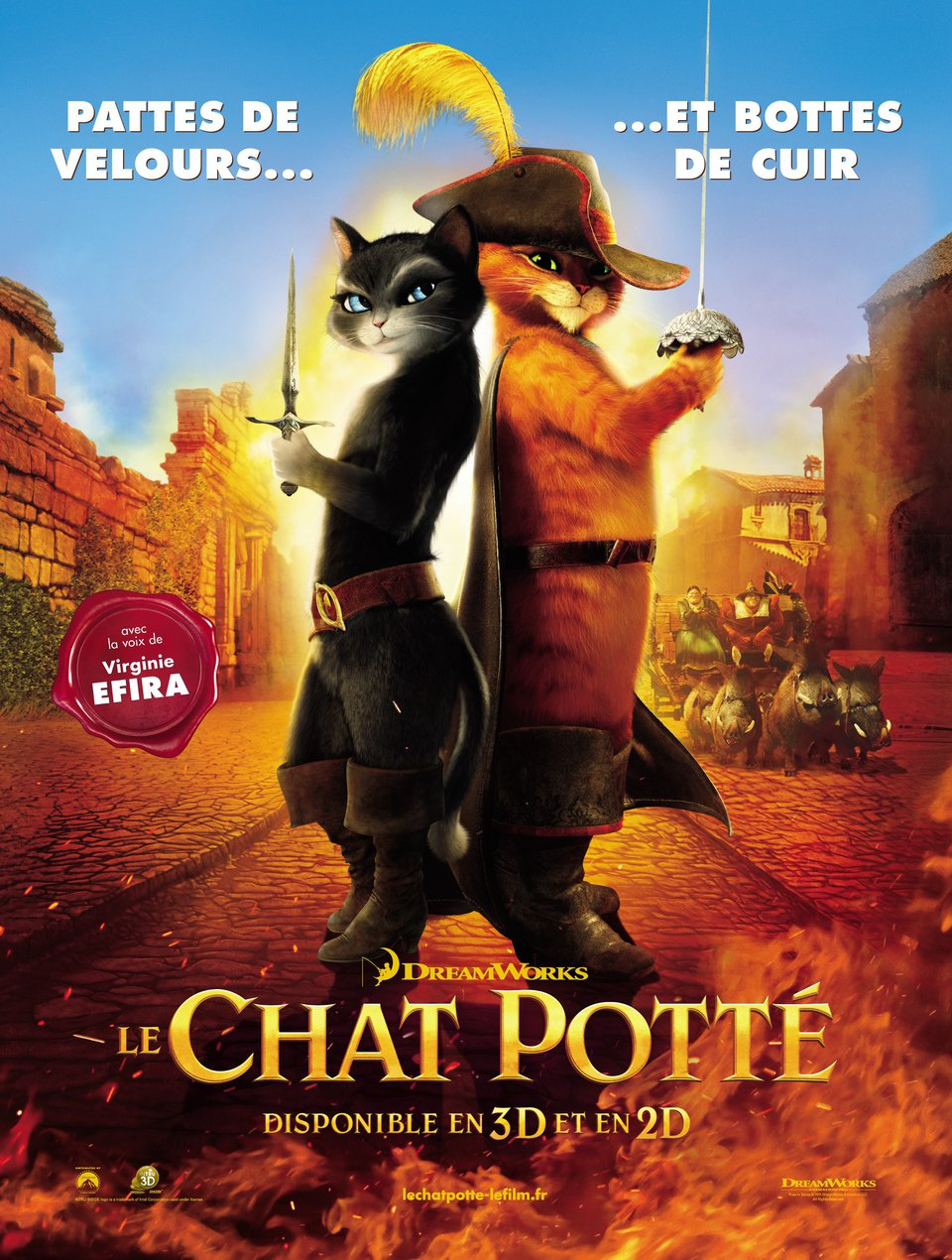Кот сапогах 2 фильм