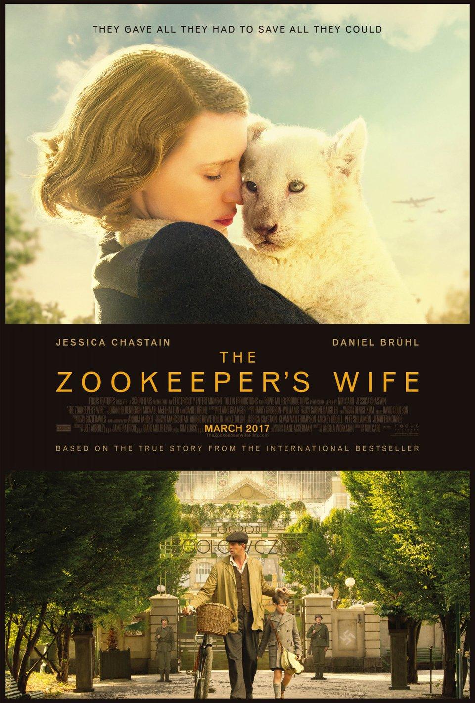 фильм хорошие жены