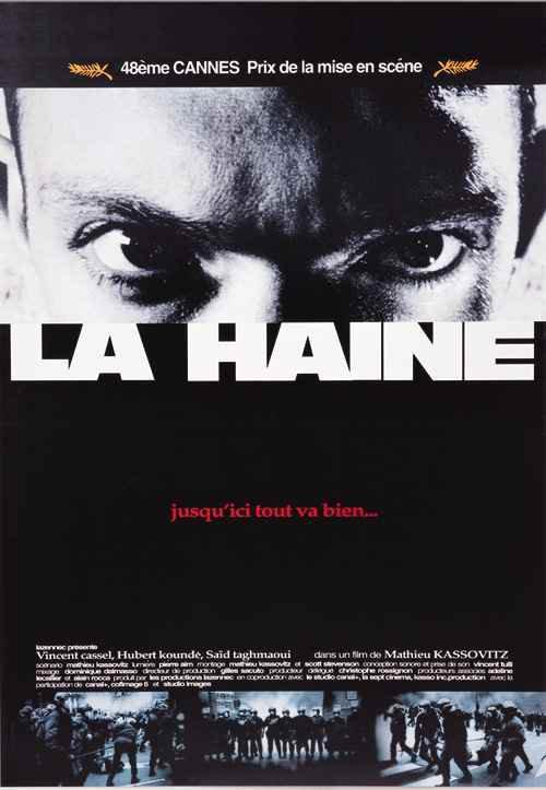 «Ненависть» — 1995