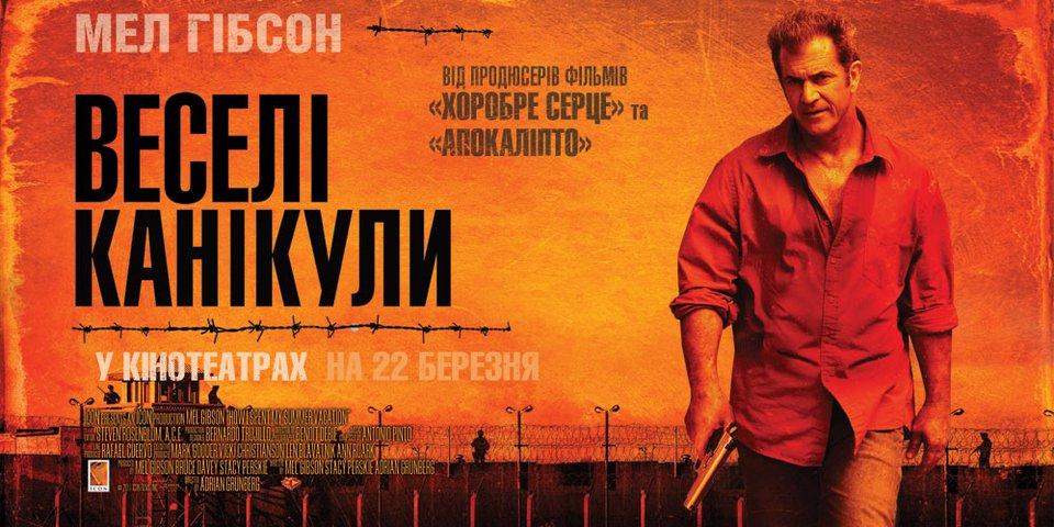«На Байкал» / 2011