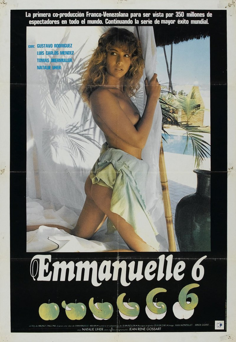 эммануэль смотреть