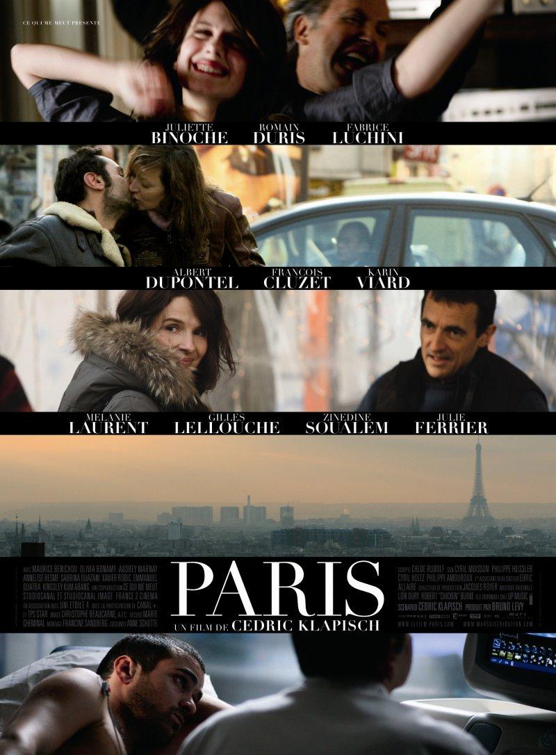 «Париж! Париж!» — 2008