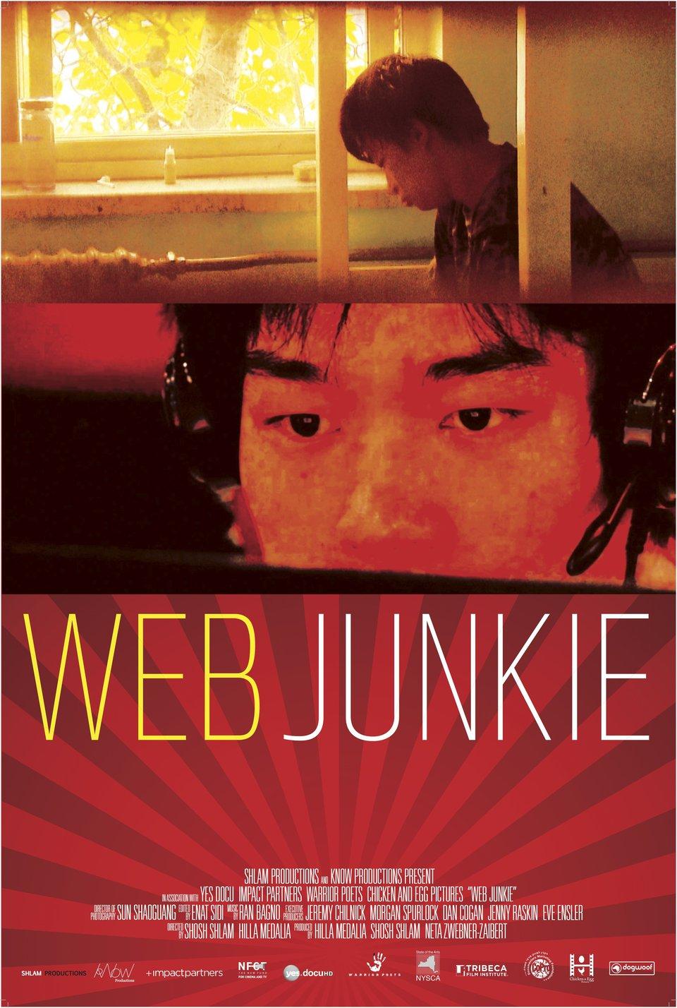 Смотреть онлайн mrs junkie 12 фотография