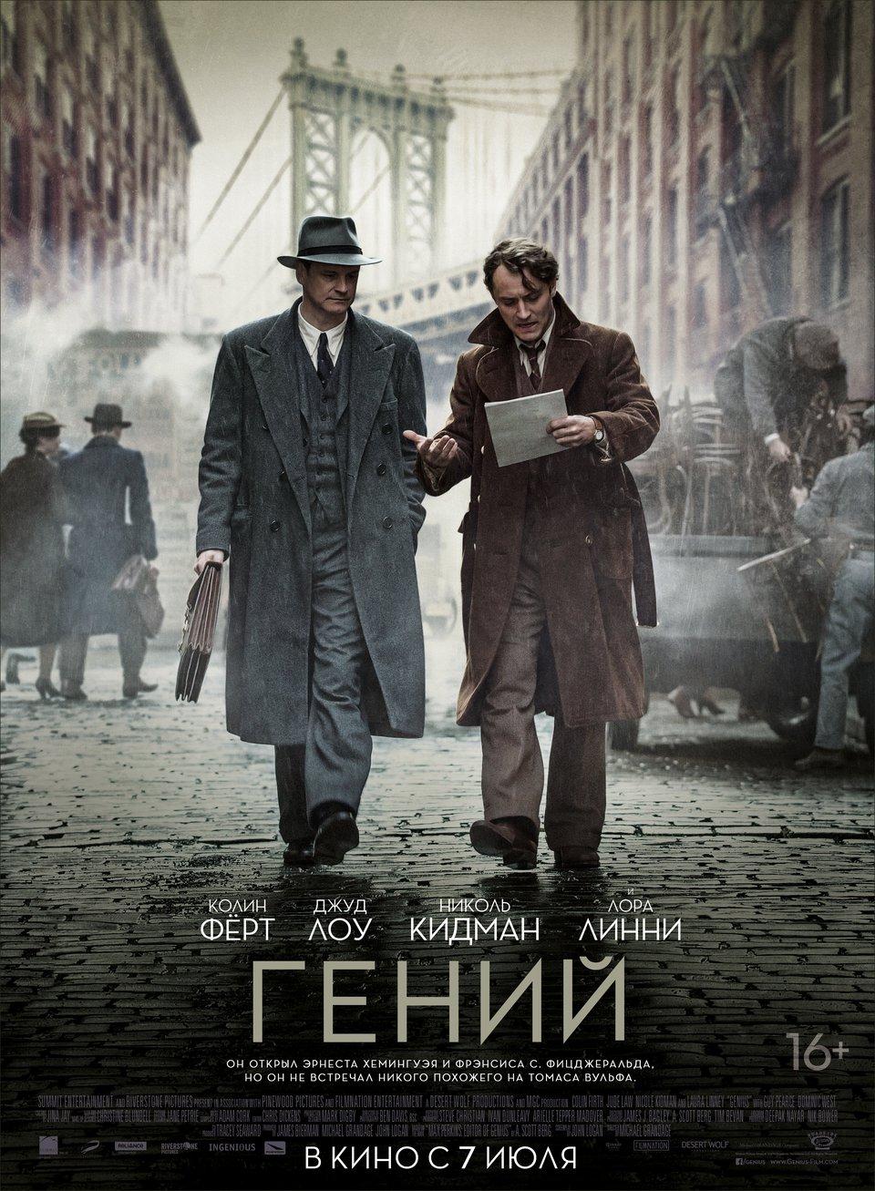 фильм только с двумя актерами