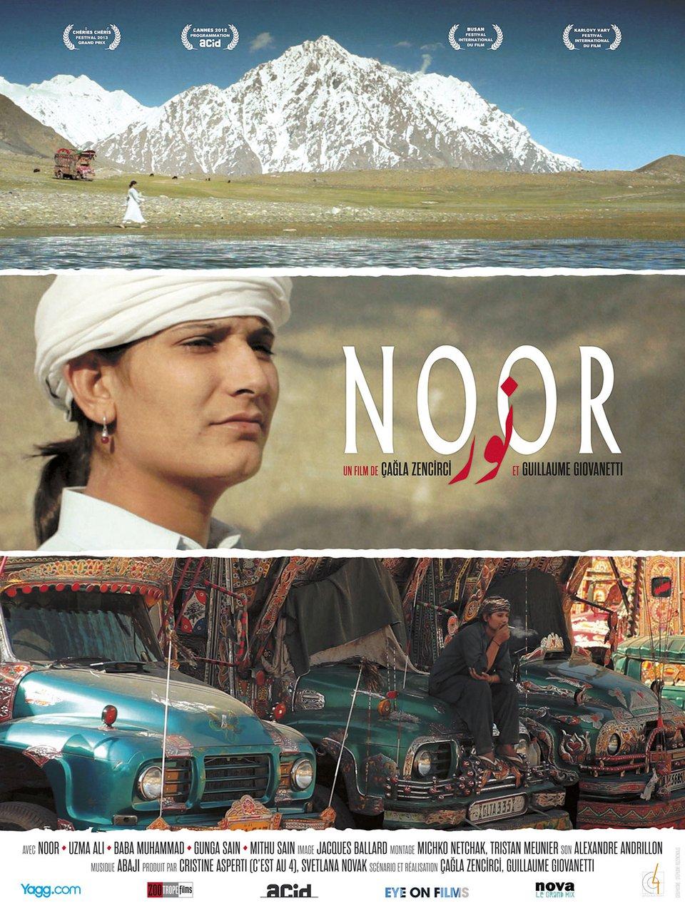 Постер Noor