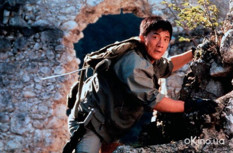 Фильмы Джеки Чана Доспехи Бога 3 Скачать