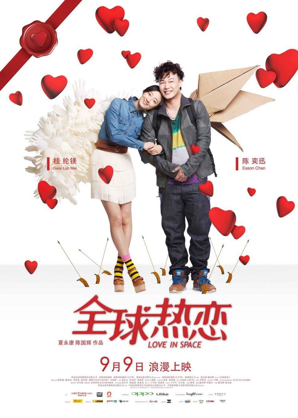 «Смотреть Любовь За Любовь 2 Сезон Смотреть Онлайн» — 2009