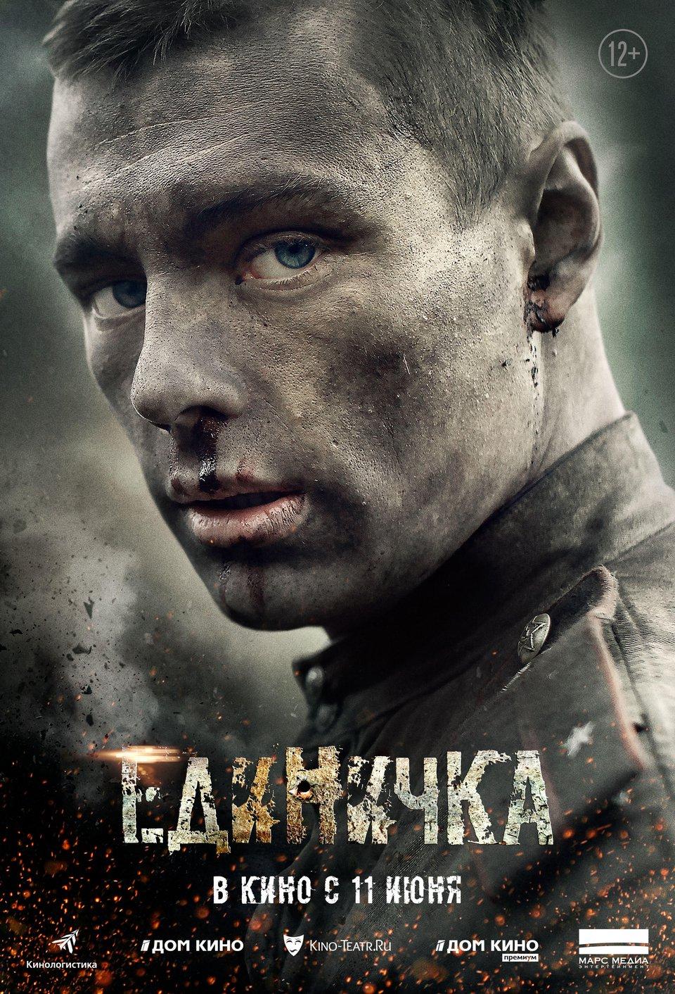 «Русские 2015 Сериалы» — 2008