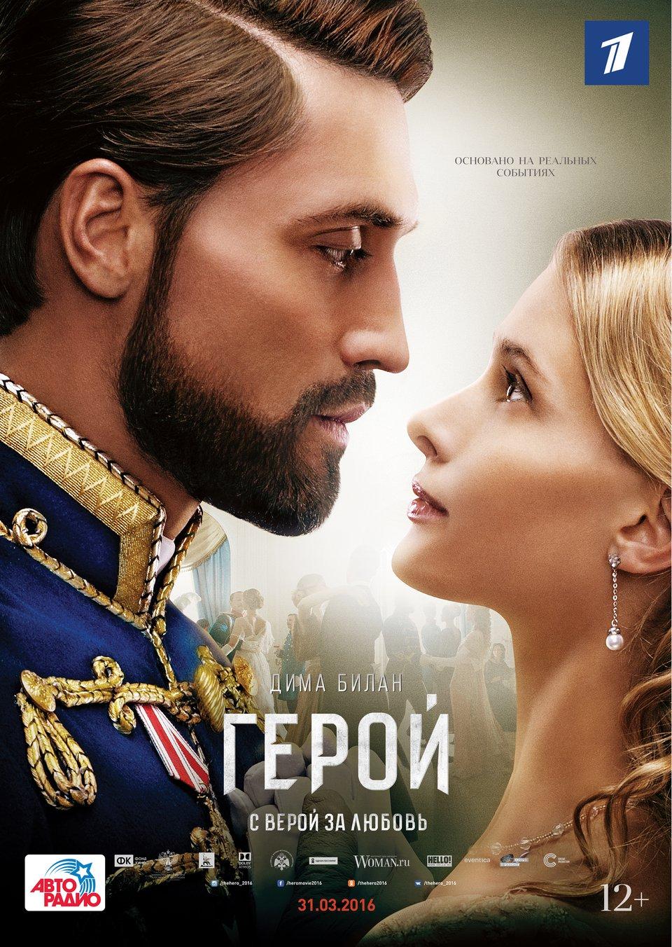 Русские филми смотреть бесплатно 21 фотография