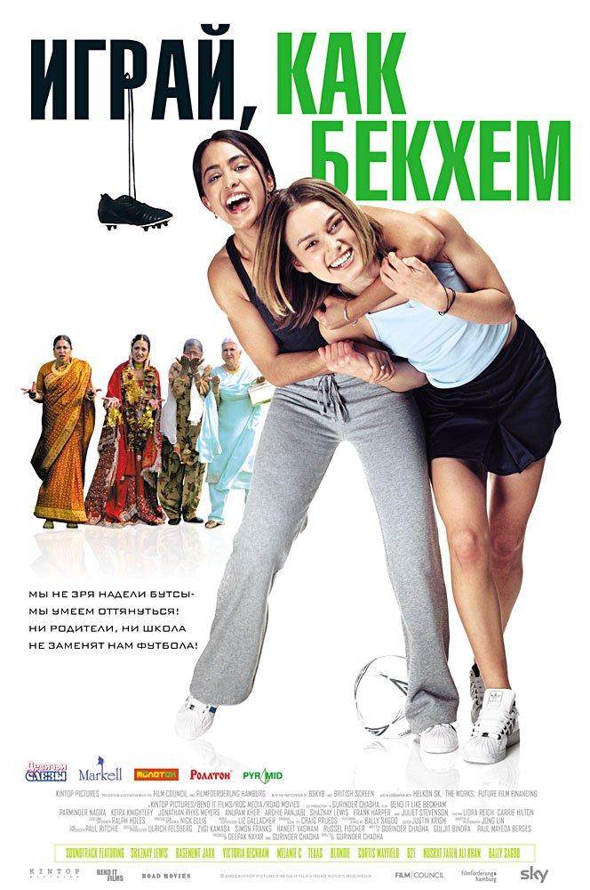Скачать бесплатно фильмы с евой евангелистой порно