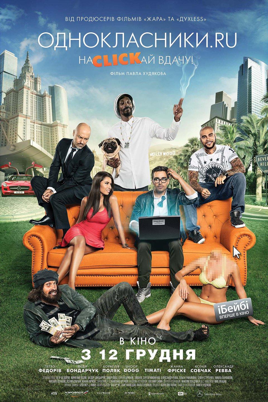 Смотреть лучшие сериалы онлайн бесплатно в хорошем HD