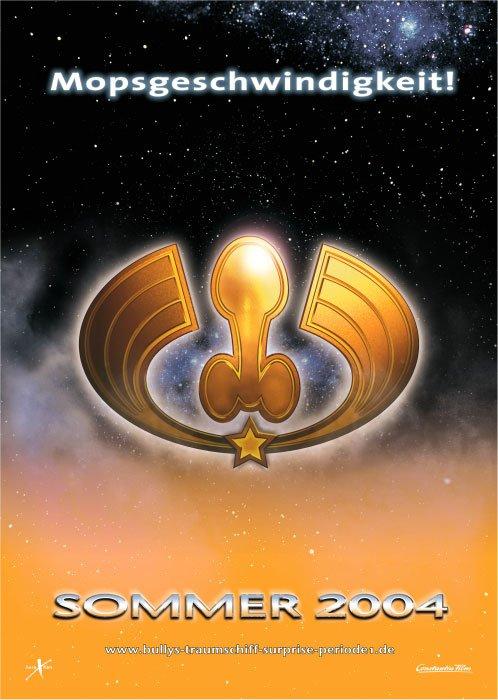 Кадры из фильма «Космический Дозор. Эпизод 1» / 2004